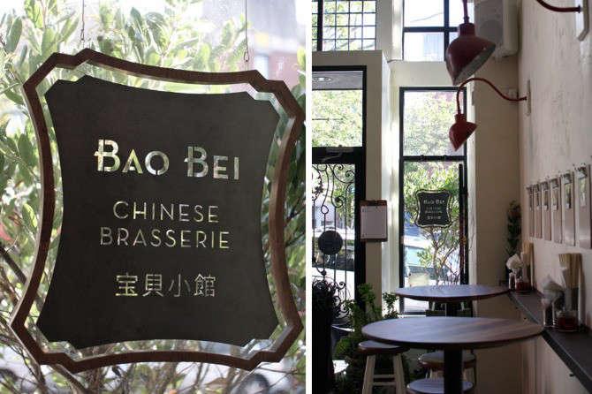 Bao Bei Brasserie In Vancouver Remodelista