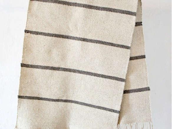 Flat Weave Wool Rug In Rayas