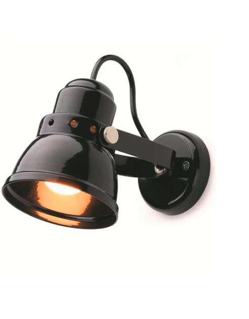 Steel Wall Lamp Small