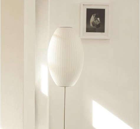 Lotus Cigar Floor Lamp