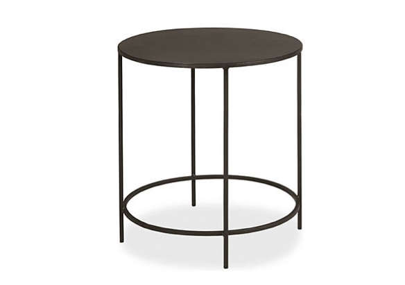 Slim Round End Table