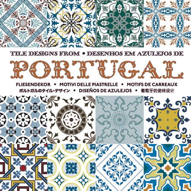 Required Reading Tile Designs From Portugal