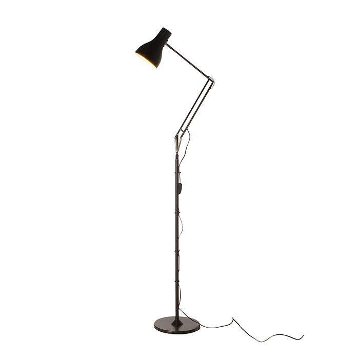 10 Easy Pieces: Classic Floor Reading Lamps - Remodelista