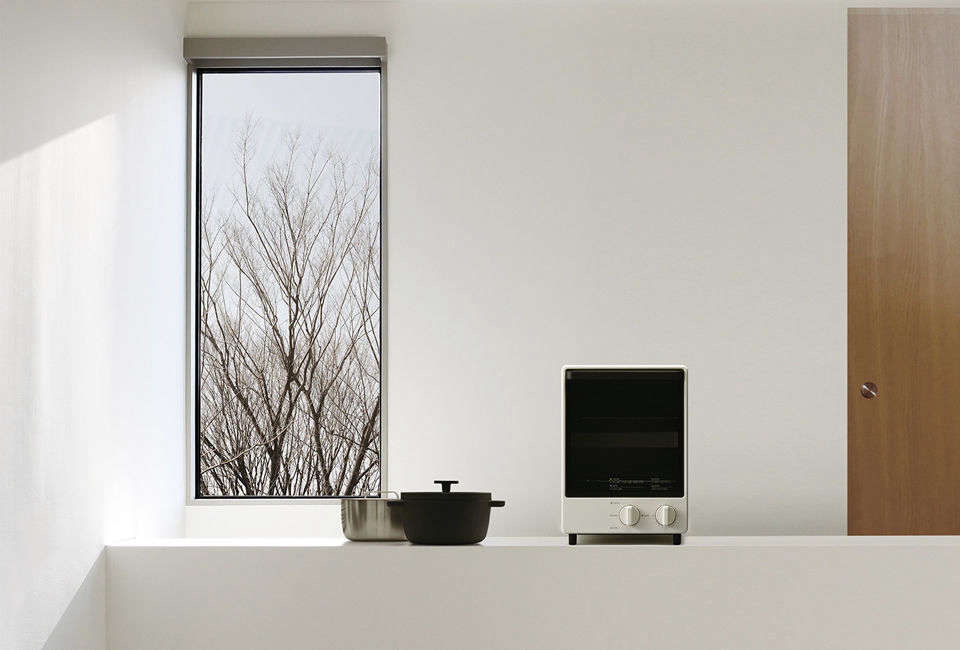 Appliances For Minimalists The Muji Toaster Oven And More