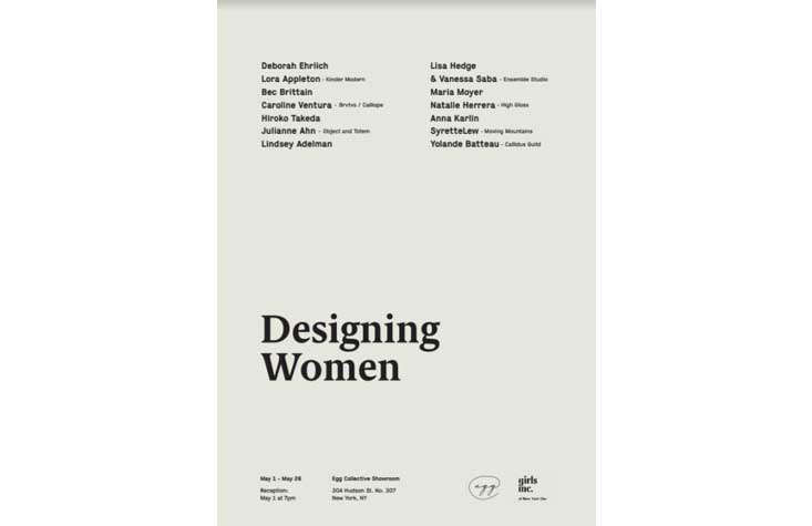 "On Julie and Justine's calendars: ""Designing Women"" by Egg Collective, celebrating New York's top women designers (and Remodelista favorites), with proceeds benefiting Girls Inc. NYC. Opening May 1."