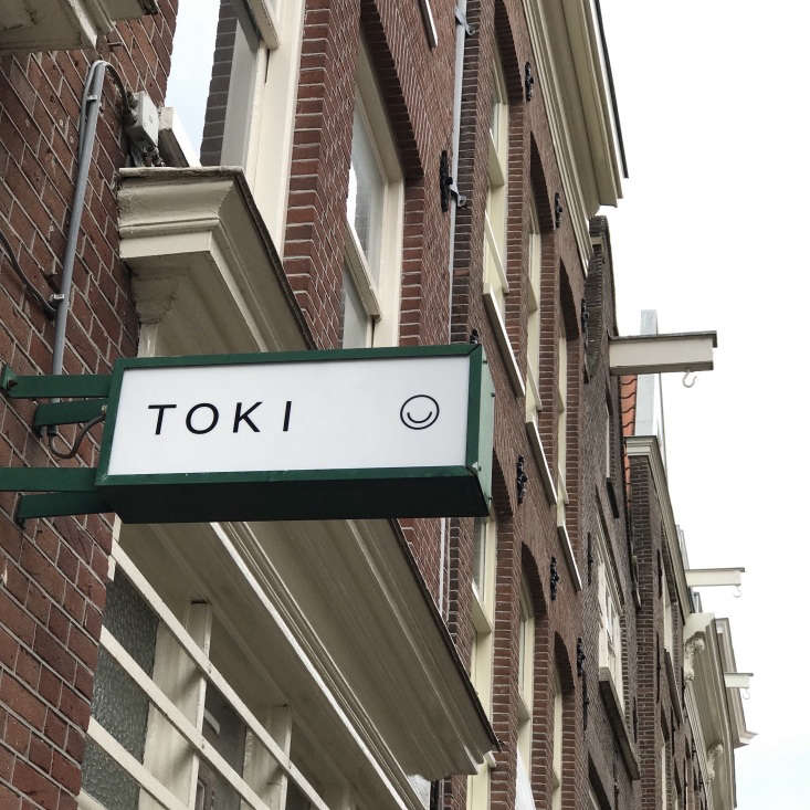 Exterior Sign at Toki Cafe in Amsterdam
