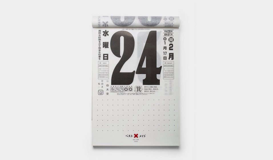 the 2018 japanese daily calendar from nycs best made co has 365 tear off
