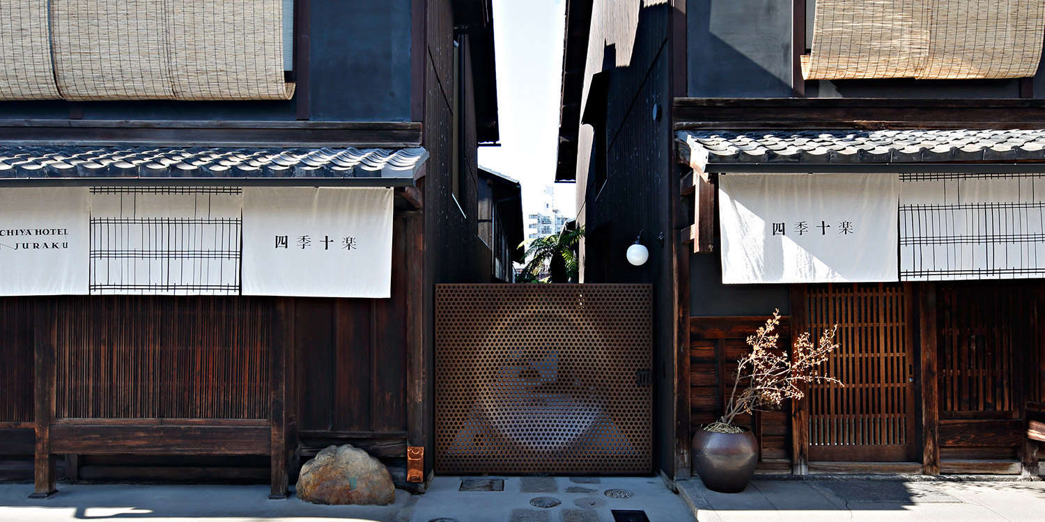 Japan's Best Boutique Hotels: Design Hotels in Tokyo and Kyoto
